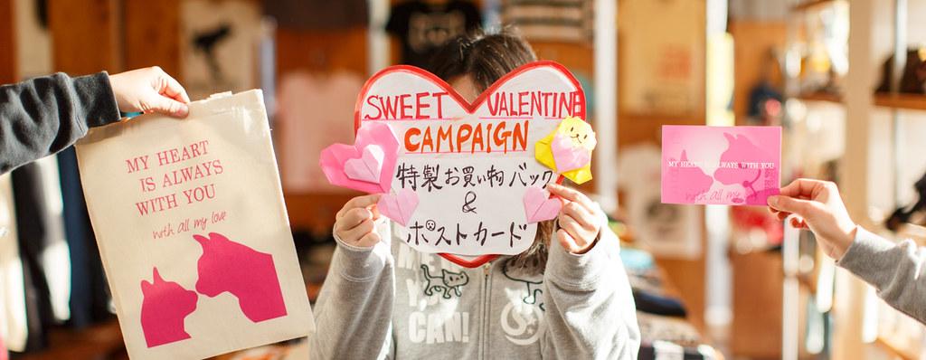 ♥あま〜いキャンペーン開催&復刻版限定バッグ販売♥