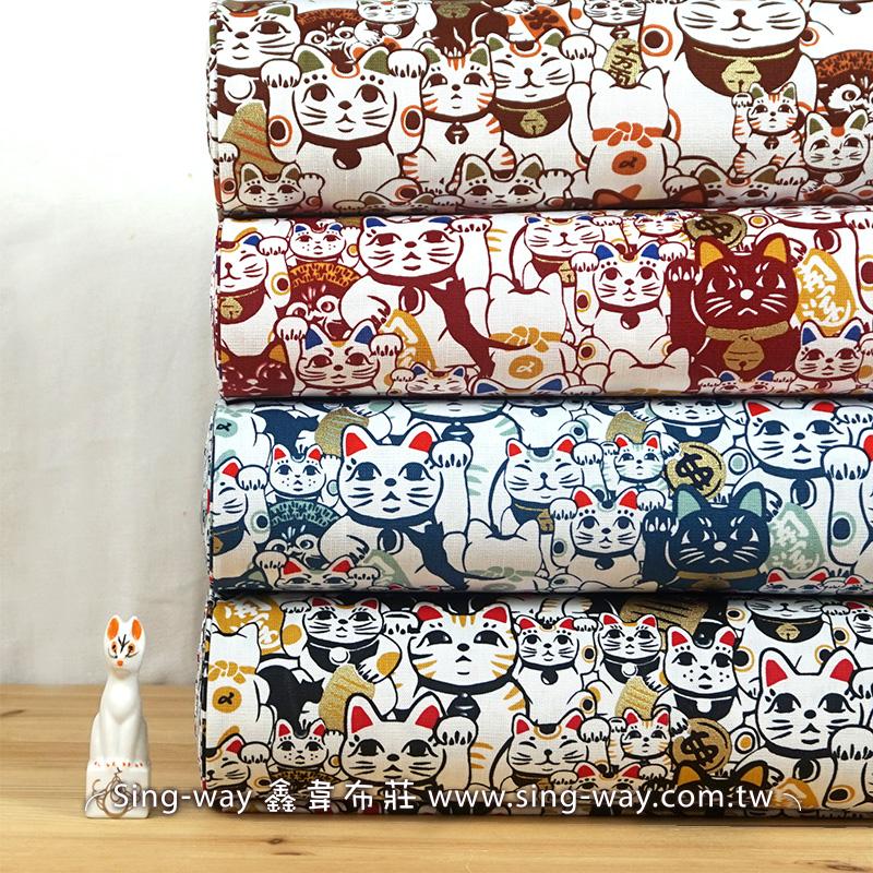 原-招財貓 日式和風 吉祥物 祈福昭財 開運納福 CAT 手工藝DIy拼布布料 CF550632