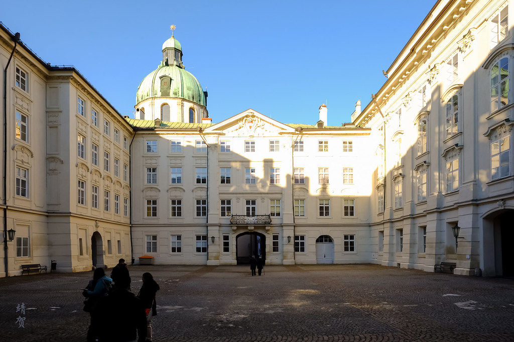 Hofburg Courtyard