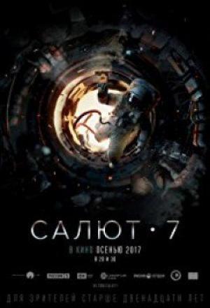 Sự Cố Trạm Salyut-7 - Salyut-7 (2017)