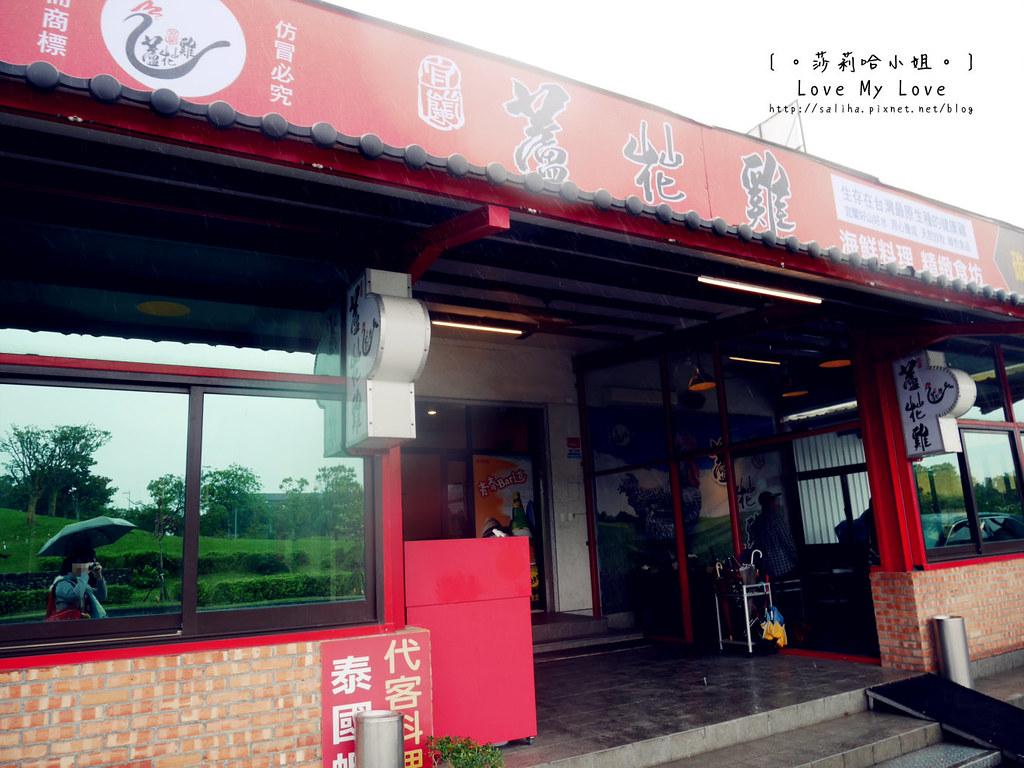 宜蘭五結中式料理合菜餐廳推薦 (1)