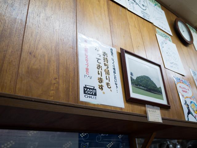 Photo:I0002095 By tatsuya.fukata