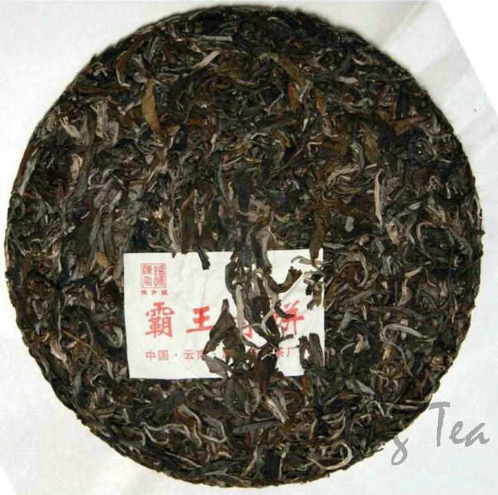 2009 ChenShengHao BaWangQingBing Cake 400g Puerh Sheng Cha Raw Tea
