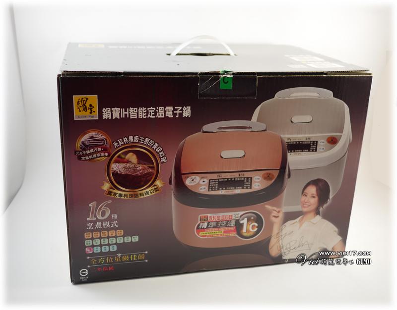 0122鍋寶電鍋001
