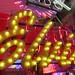 UK - London - Walthamstow - God's Own Junkyard - Neon Signage - Elvis