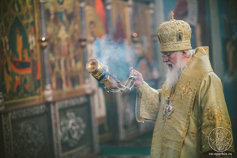Иверский монастырь 640