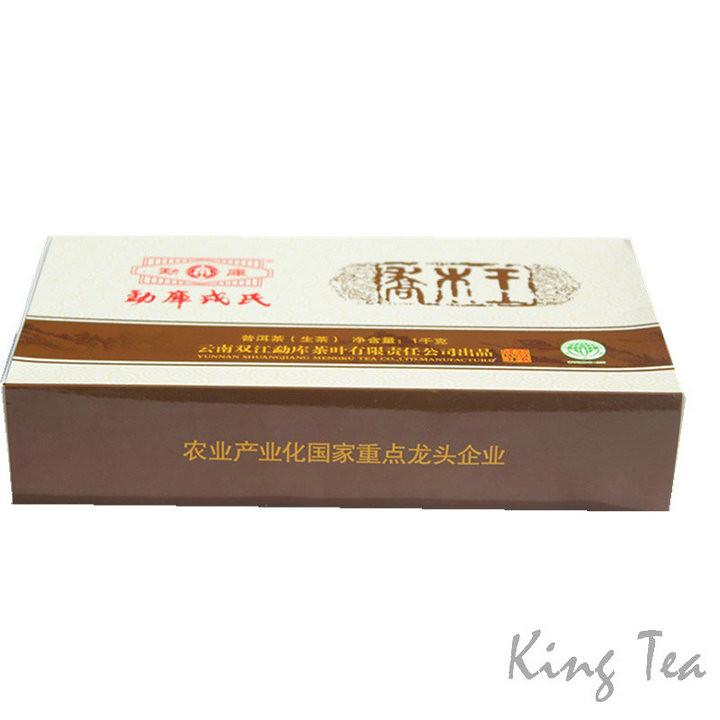 2012 ShuangJiang MengKu King Arbor Brick Zhuan 1000g   YunNan Puerh Raw Tea Sheng Cha