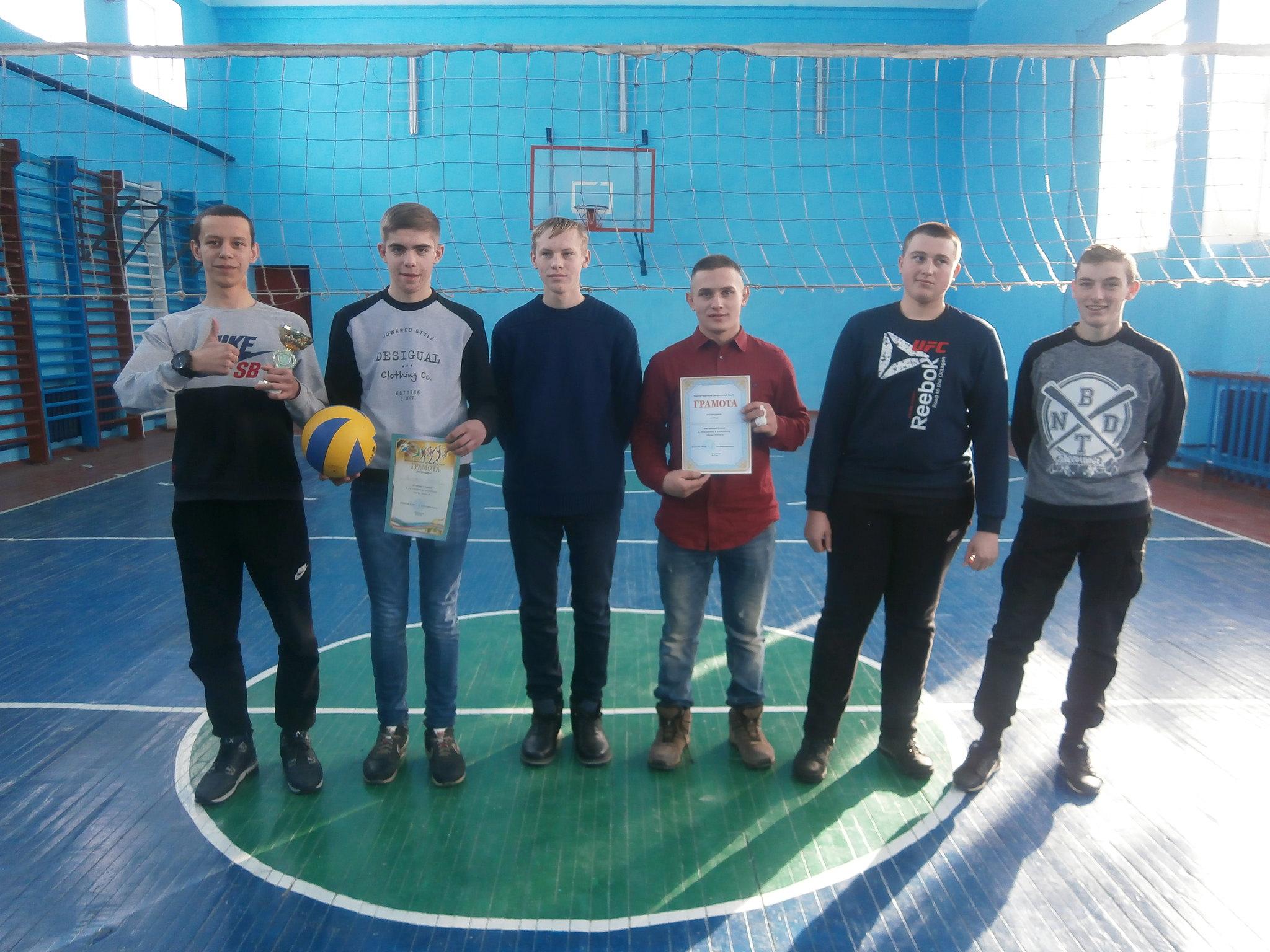 Першість ліцею з волейболу - 2018 серед хлопців