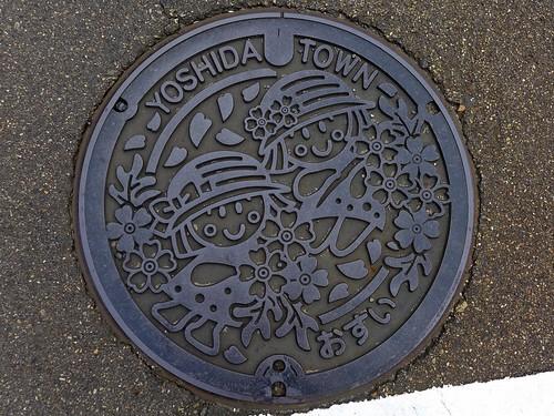 Yoshida Nigata, manhole cover (新潟県吉田町のマンホール)