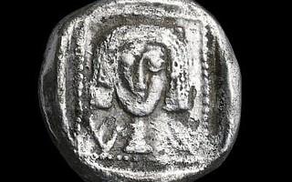 4th Century BC Greek drahma