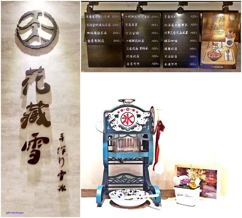 Shihlin-snowice-Taiwan- goodfood-士林花藏雪-草莓雪菓17docintaipei  (2)