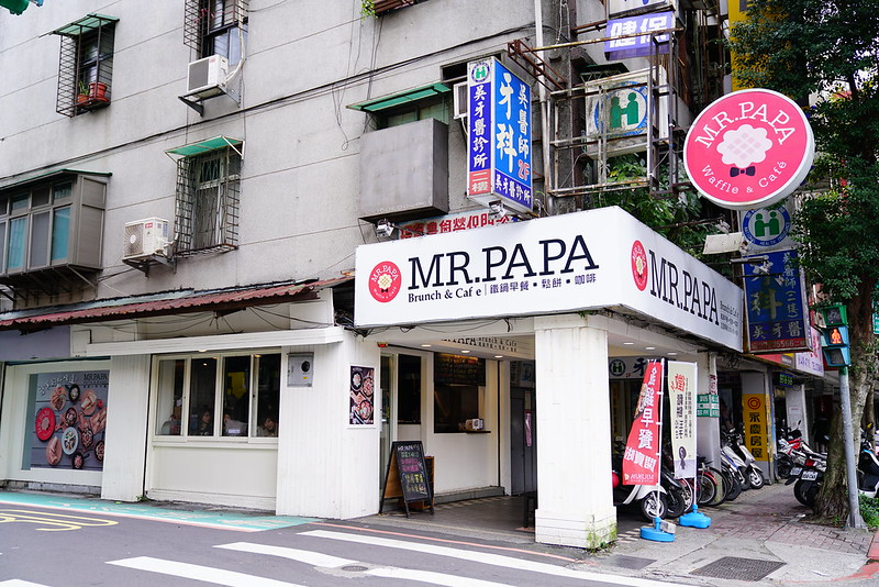 MR.PAPA WAFFLE&CAFE (7)