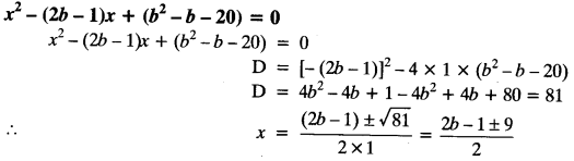 Quadratic Equations Chapter Wise Important Questions Class 10 Mathematics 41