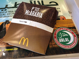 Global Interactions - Available in McDonald's in Morocco - the P'tit McArabia