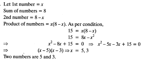 Quadratic Equations Chapter Wise Important Questions Class 10 Mathematics 112