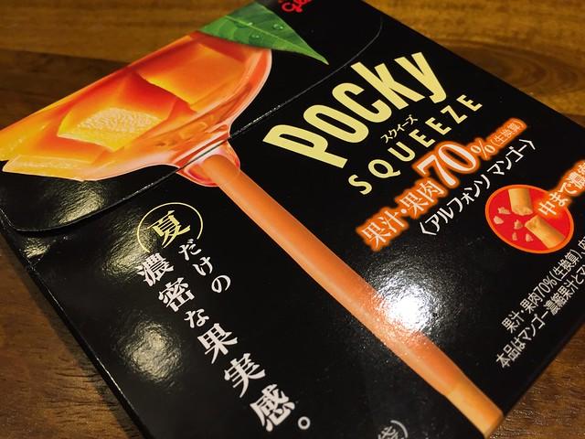Pocky Squeeze - Alphonso Mango