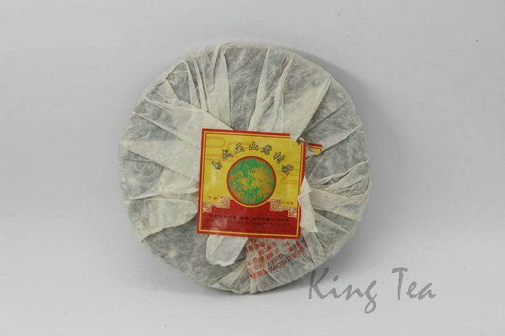 2010 XiaGuan YiWuZhengShan LaoShu Old Tree Iron Cake 357g    Puerh Raw Tea Sheng Cha