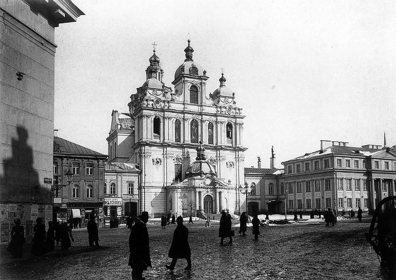 Vilnius 1918-2018