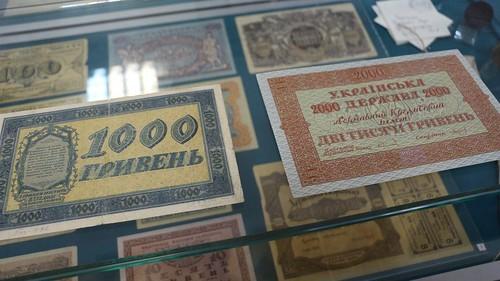276024674ef988 Українські гроші революції: горпинки, лопатки і паперові монети ...