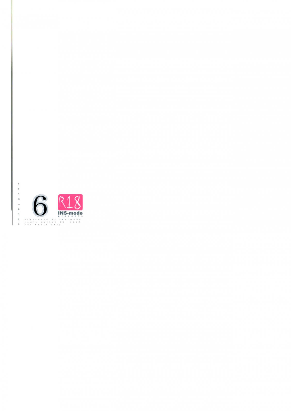 HentaiVN.net - Ảnh 19 - Risou no Imouto - Chap 6