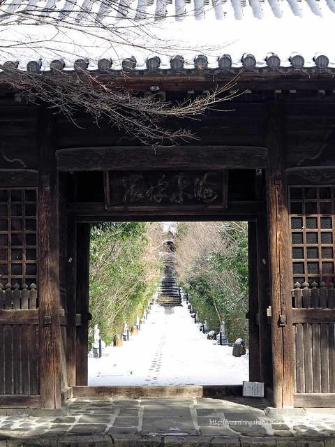 仙台 輪王寺