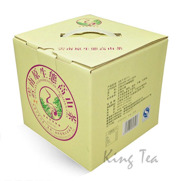 2013 XiaGuan FT ShengTai 6stars Cake 357g   YunNan  Puerh Raw Tea Sheng Cha
