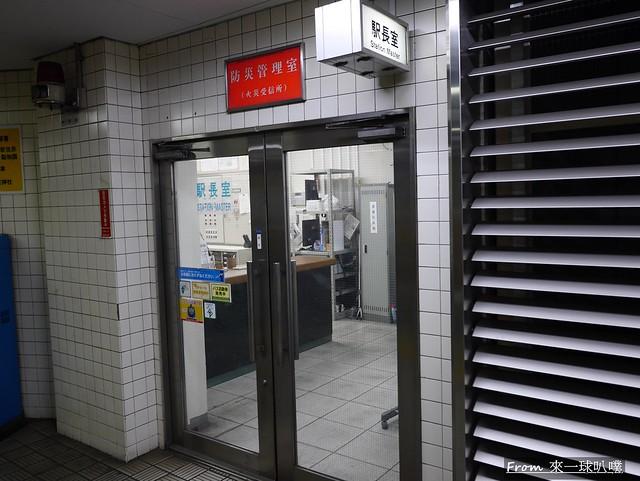 大阪地鐵15