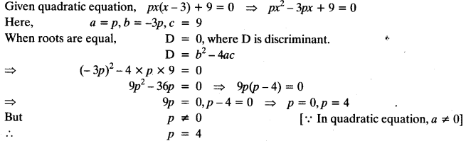 Quadratic Equations Chapter Wise Important Questions Class 10 Mathematics 123