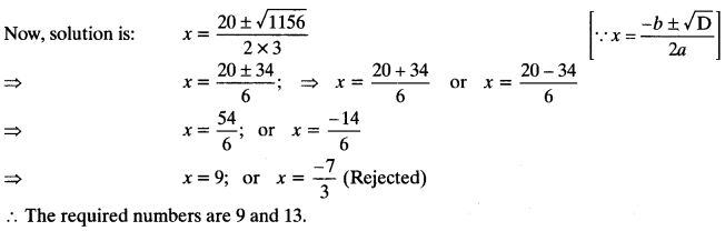 Quadratic Equations Chapter Wise Important Questions Class 10 Mathematics 143a