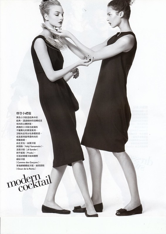 "modern cocktail:""Smart Moves"", Vogue Taiwan, No125, Feb, 2007. Photographed by Steven Meisel, Fashion editor Grace Coddington, Hair Julien d'Ys, Makeup Pat McGrath for Max Factor"