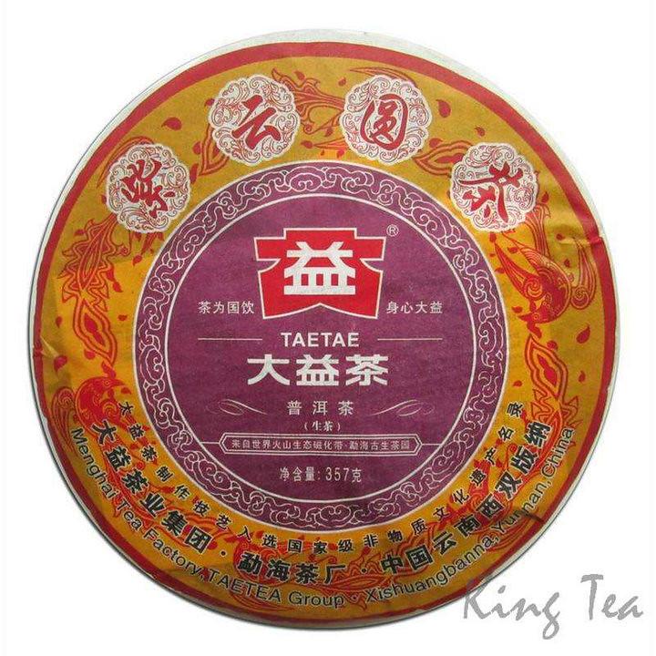 2011  DaYi Purple Cloud Round Cha Cake 357g   YunNan Menghai  Puerh Raw Tea Sheng Cha