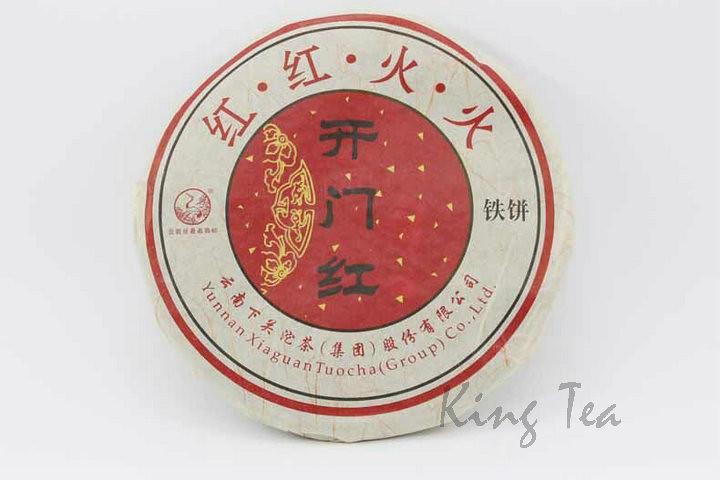 2010 XiaGuan KaiMenHong Iron Cake 500g    Puerh Raw Tea Sheng Cha
