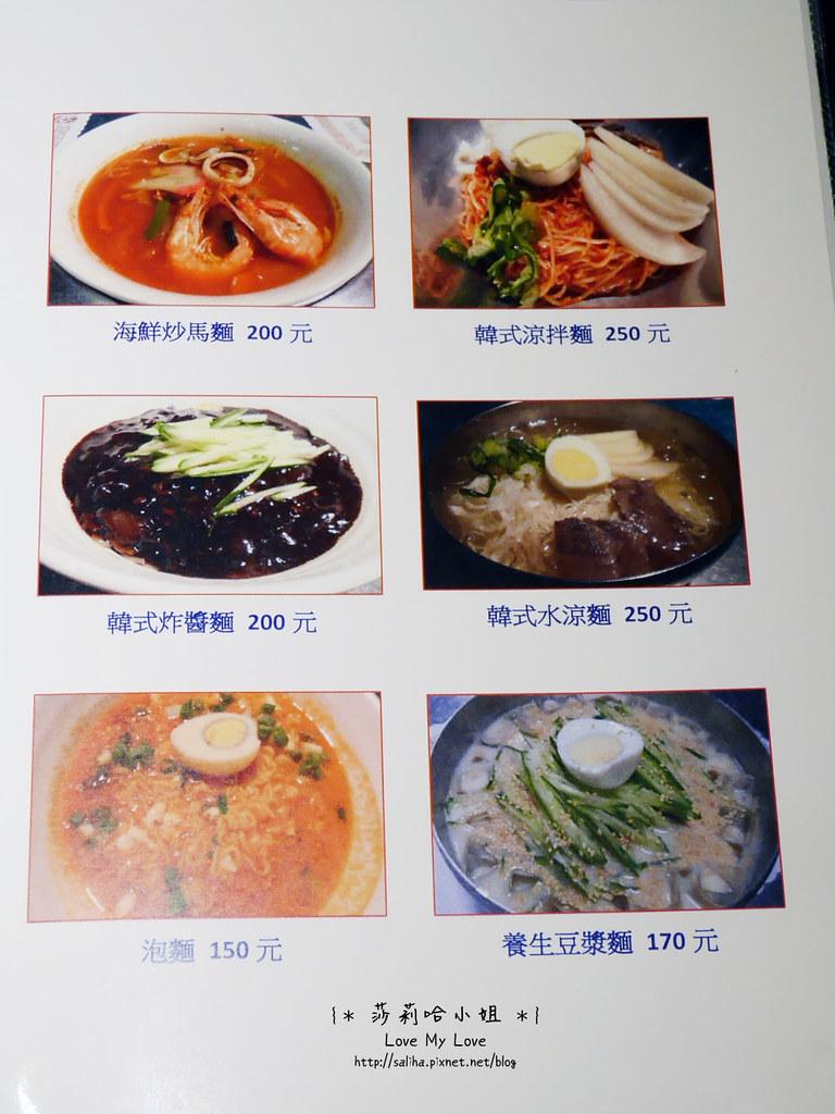 台北松山區韓國料理餐廳漢陽館 (12)
