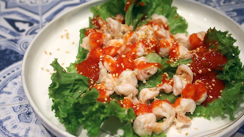 Peranakan Prawn Salad