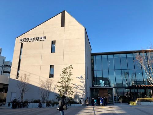 多賀城市立図書館