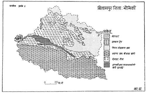 बिलासपुर जिला भौमिकी