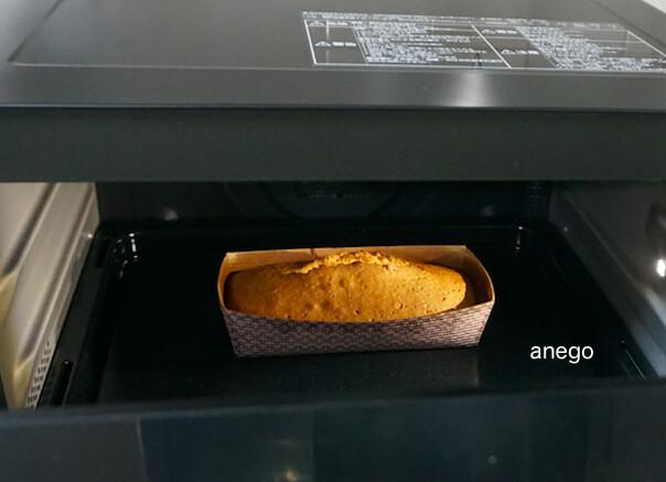 ケーキを焼く