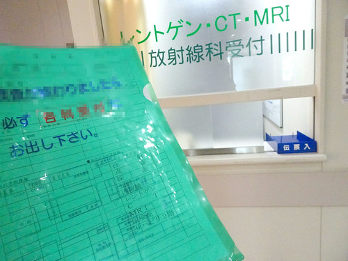 MRIの検査を待つ様子