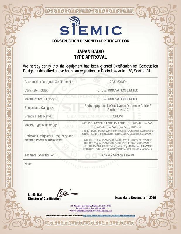 PC CWI153 TELEC证书1