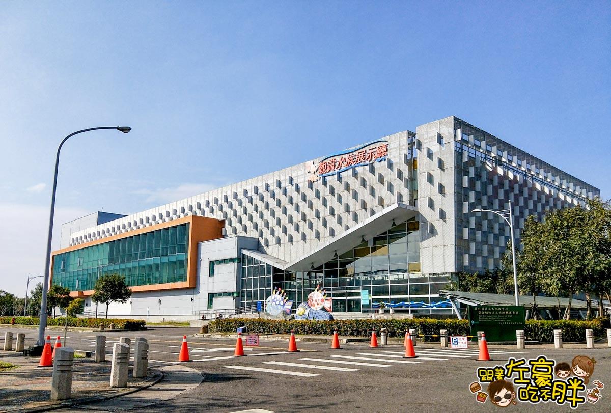 屏東生技園區國際級水族展示廳-1