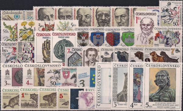Známky Československo 1990 kompletný ročník