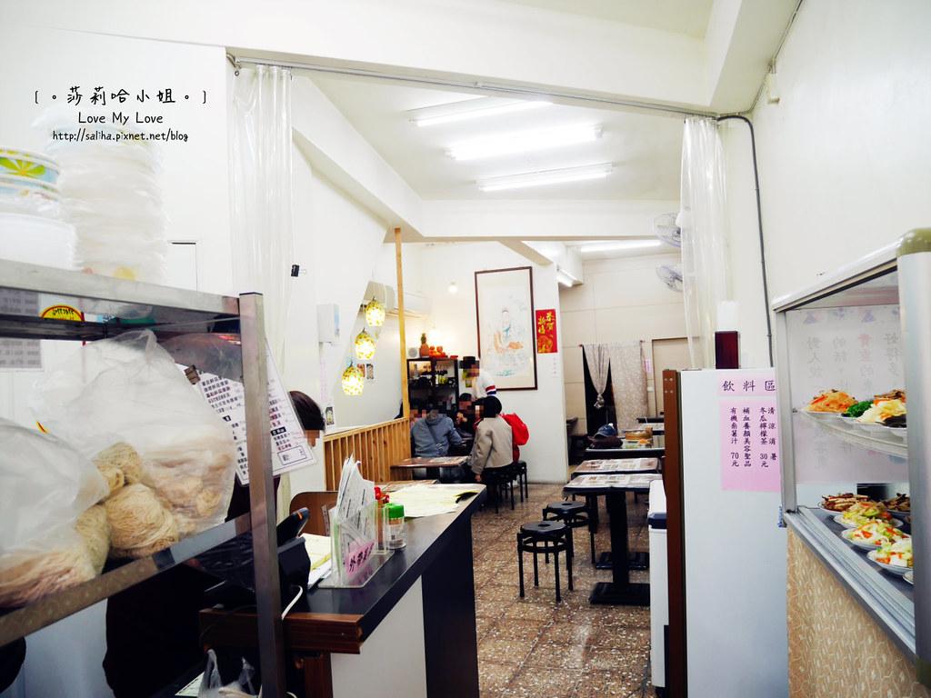 新北淡水老街素食小吃餐廳好食寨 (6)
