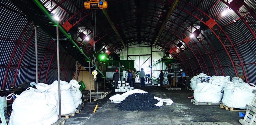 Общий вид цеха брикетирования угольных шламов
