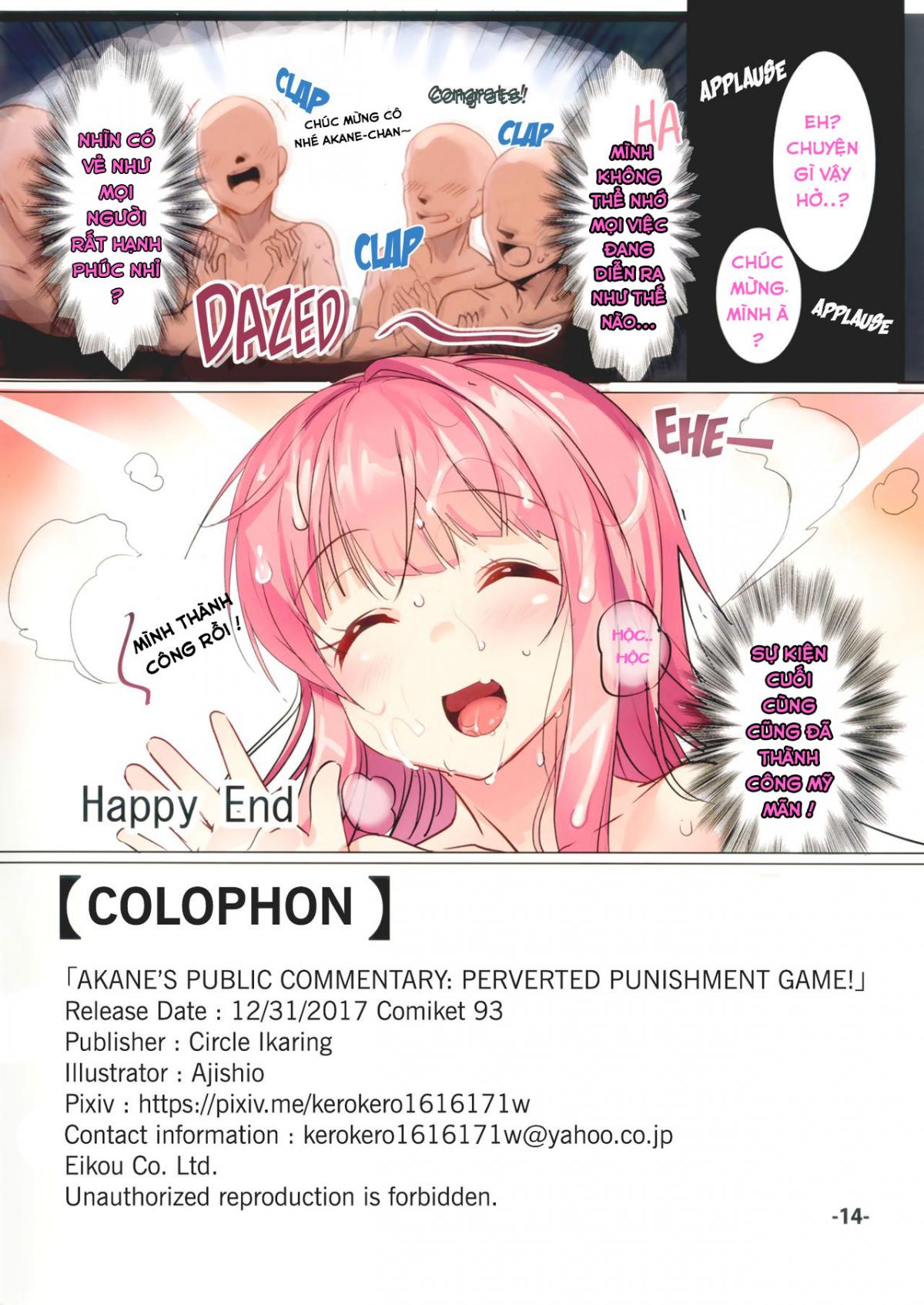 Hình ảnh  trong bài viết Akane-chan no Koukai Jikkyou de H na Batsu Game o Shite Mita