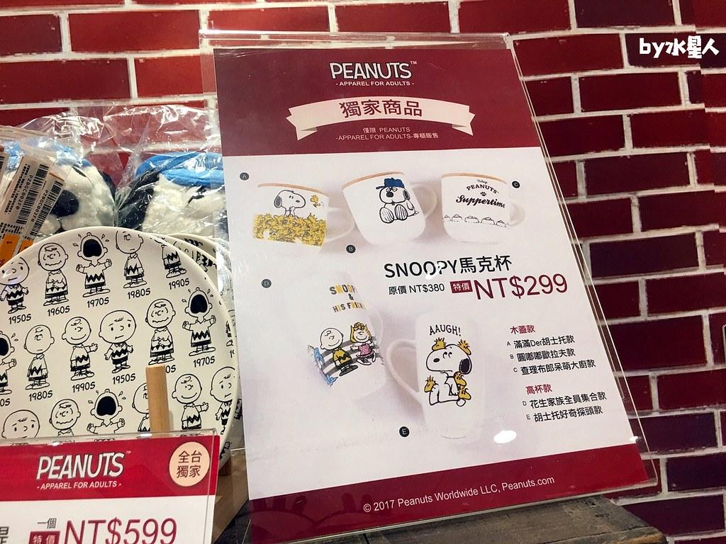25740207658 ee96361dfd b - Peanuts史努比快閃店,就在新光三越中港店,狗年旺旺來,全台獨家商品販售