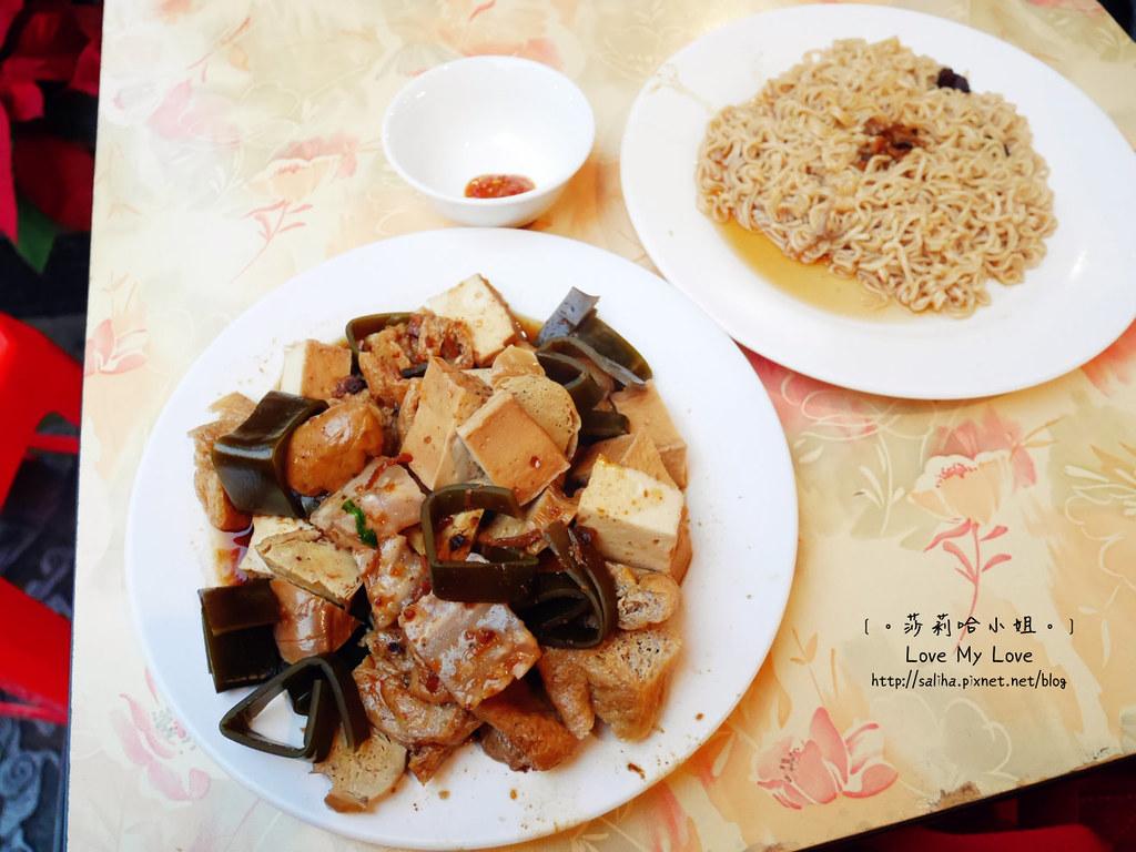 新北一日遊景點推薦三峽老街滷味小吃 (3)