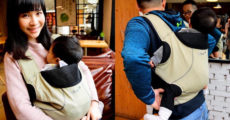 英國Caboo DXgo探索揹巾推薦嬰兒揹巾(800)