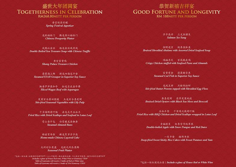 CNY 2018 Set Menu_Page_2