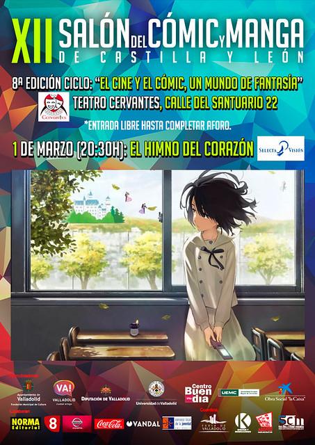 El Cine y el Cómic 8ª edición