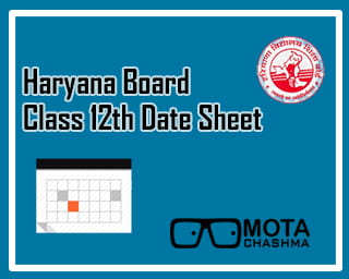 Haryana Board Class 12 Date Sheet
